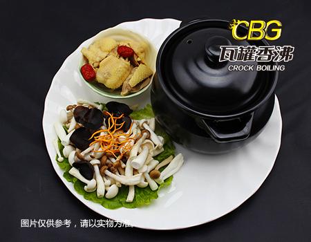 瓦罐香沸加盟